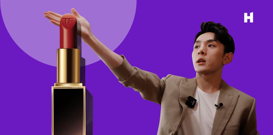 02-Lipstick-King